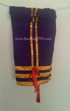 Celana Seragam Tari Kuda Lumping
